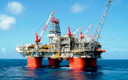 Minminas expide reglamento para explorar hidrocarburos costa afuera
