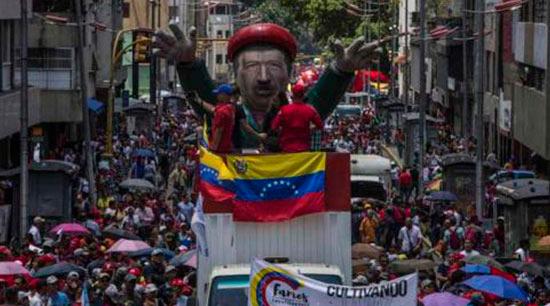 La Constituyente adelanta las elecciones regionales en Venezuela