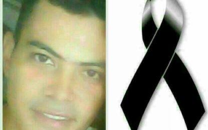 Ofrecen $5 millones por información de delincuentes que asesinaron a miembro del CTI en Valledupar