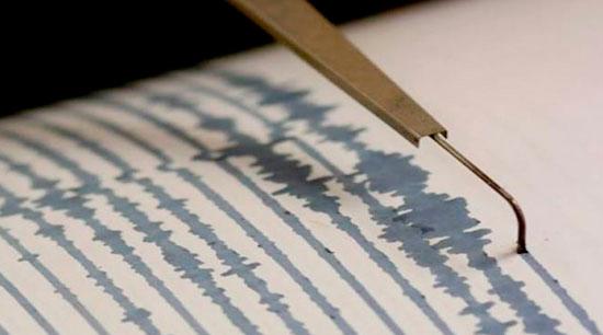 Un sismo de 6,3 grados sacudió el norte de Filipinas
