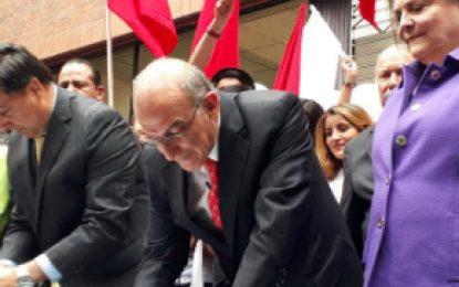 Humberto de la Calle inscribió oficialmente su candidatura a la presidencia