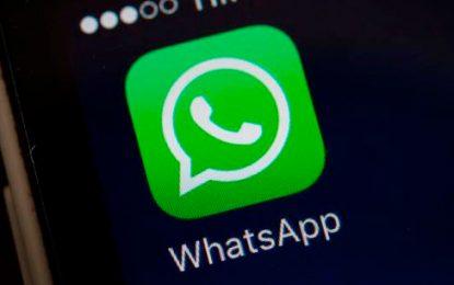 WhatsApp tendrá su propio navegador de búsqueda