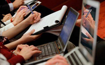 Ciudadanos podrán cambiar de EPS a través de internet