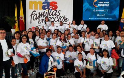 En colegio Milciades Cantillo inician quinto pago de programa Más Familias en Acción