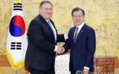 Corea del Sur: Cumbre EE. UU. – Corea del Norte aleja al mundo del borde de la guerra