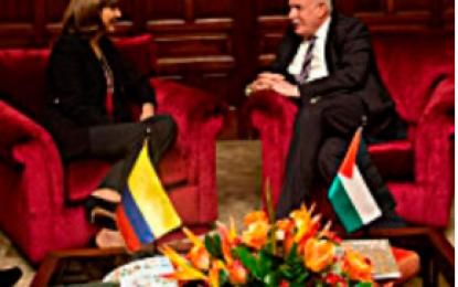 Palestina es reconocida como Estado por cancillería de Colombia