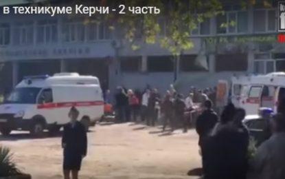 Ataque terrorista en escuela técnica de Crimea deja 13 muertos y decenas de heridos