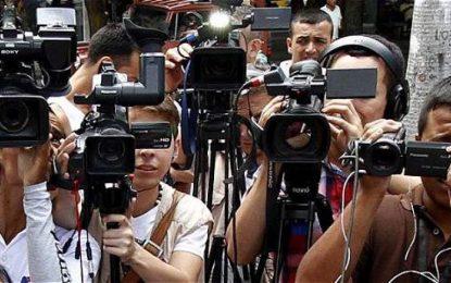 Rechazo a proyecto de ley que limitaría el ejercicio del periodismo