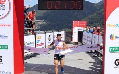 14ª Carrera Ascenso Torre Colpatria: Carreño y Moreno ratificaron su supremacía