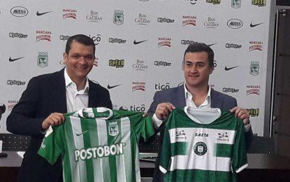 Valledupar FC y Atlético Nacional firmaron convenio de cooperación deportiva