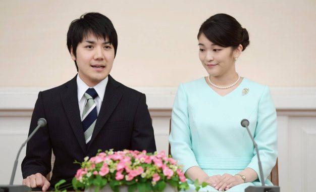 La princesa Mako de Japón rompe sus lazos con la familia imperial tras casarse